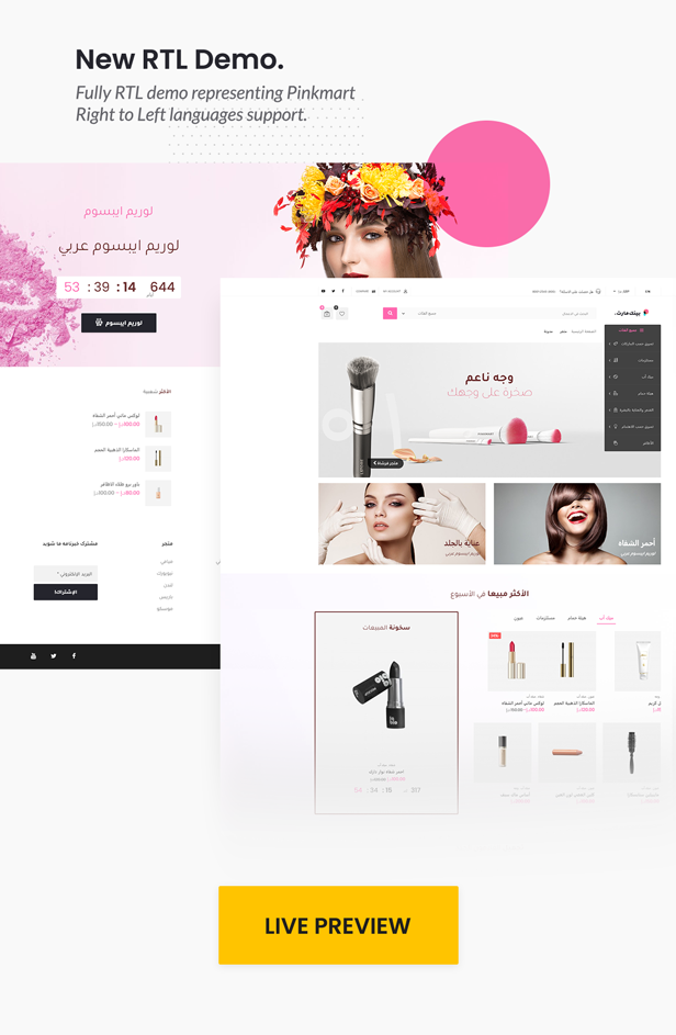 Pinkmart - WooCommerce WordPress Theme - RTL